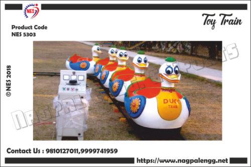 20 Toy Train